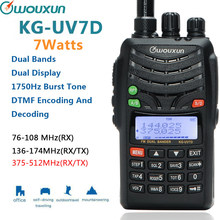 WOUXUN KG-UV7D 136-174/375-512mhz 7W قوية الهواة هام جهاز الإرسال والاستقبال المحمولة مزدوج النطاق اتجاهين راديو اسلكية تخاطب