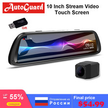10 Inch Touch Screen Auto Rückspiegel Stream Media Auto Dvr nachtsicht 1080P Dash Cam Kamera Video Recorder auto Kanzler(China)