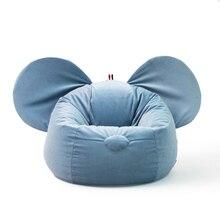 Детский диван-мешок для ленивых, милый мультяшный детский диван-стул, моющийся, Zitzak, детская мебель, детская спальня, одно сиденье