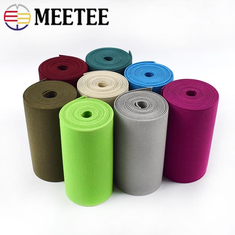 2Yards 10cm Elastische Band Weiche Haut Gummibänder Unterwäsche Hose Decor Elastische Gurte DIY Kleid Nähen Zubehör