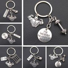 Creative Metal keychain,Inspirational Passion Charm, Fitness Bodybuilding Charms, DIY Handmade Gift,  Tibetan Silver 1pcs