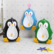 Baby Potty Toilet Potties Cute Penguin Pot Wall-Mounted Urinals Portable Training Boy Kids Toilet Leakproof Children Potty Brush(China)