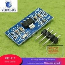Free Ship 5pcs 5.0v Power Module AMS1117-5V Power Module 1117-5.0 Electronics
