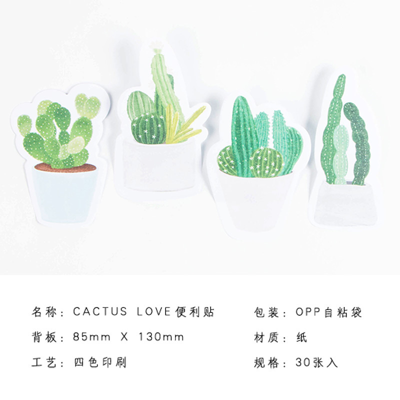 1 Set Memo Pads Sticky Notes Kawaii Cute Cactus Paper Notepad Daliy Scrapbooking Stickers Office School Stationery Bookmark Aliexpress