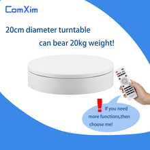 20 ซม.สีขาวรีโมทคอนโทรลไฟฟ้า Turntable ฐานหมุน 360 องศาการถ่ายภาพผลิตภัณฑ์อุปกรณ์ขาตั้งจอแสดงผล ComXim