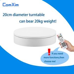 Image 1 - 20cm Weiß Fernbedienung Elektrische Plattenspieler 360 Grad Rotierenden Basis Fotografie Ausrüstung Produkt Display ständer ComXim