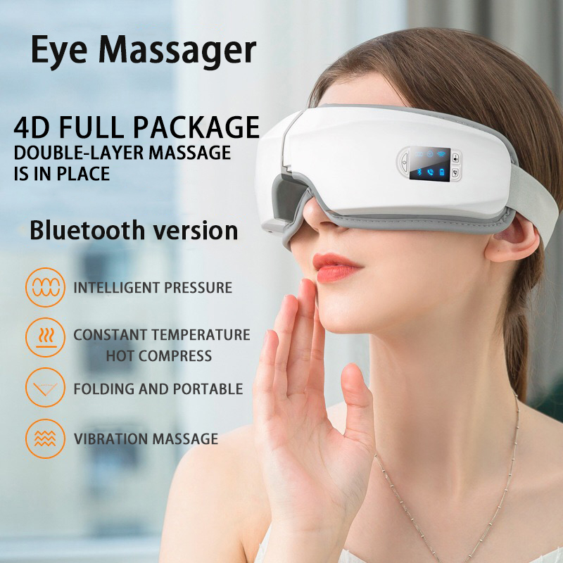 4D умная подушка безопасности Вибрационный массажер для глаз Уход за глазами Instrumen Отопление Bluetooth Музыка снимает усталость и темные круги