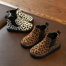 Hot Fashion Boots Children Kids Baby Girls Boys Leopard Winter Warm Sh
