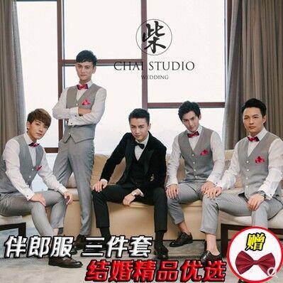 Solid Color Vest Suit Men's Best Man Brothers' Group Formal Dress Work Clothes Business Suit Waistcoat Pants Shirt Three-piece S