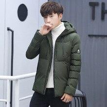 Зимнее модное удобное мужское хлопковое Стеганое пальто, теплая хлопковая стеганая куртка с капюшоном, Молодежная Повседневная универсальная куртка Cott