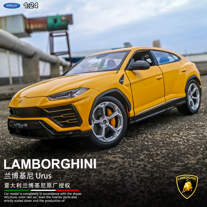 Welly 1:24 Lamborghini Urus Yellow Car Alloy Car Model Simulation Car Decoration Collection Gift Toy Die Casting Model Boy Toy