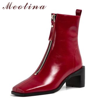 Meotina Short Boots Women Shoes Genuine Leather High Heel Ankle Boots Square Toe Thick Heels Zipper Lady Boots Autumn Winter 40 ankle boots for women high heels winter shoes woman fashion autumn pointed toe square heel boots zipper female ladies shoes 2020