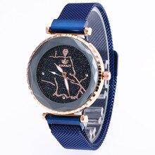 2019 NEW Women Watch Romantic Starry Sky Map Pattern Ladies Analog Wrist Watches Metal Strap Magnet Clasp Quartz Clock Zegarek