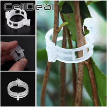 Fixing-Tool Supports Plant Clips Gardening-Supplies Connects-Protection Tomato Vegetable