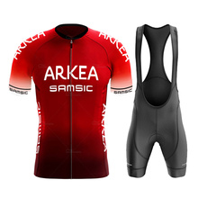 2020 pro team Cycling Mens Clothing, Short Sleeve Jersey Set, Clothing Quick Dry
