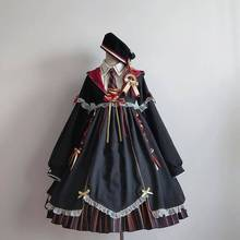 MAGOGO Lolita Dress For Girl abito gotico Vintage Magic Girl Costume OP Dress With Hat Tie Badge No Shirt