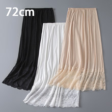 Jupon demi-longueur en dentelle pour femme, sous-jupe basique, en modal, vêtement d'intérieur, court, antidérapant