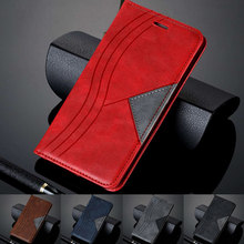 Mixed Splice PU Leather Case For Huawei