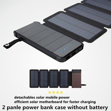 Bricolage chargeur solaire pliable housse de batterie portative étanche détachable Bbattery boîte de rangement avec 5v2a Pcb HENGCHANG livraison directe