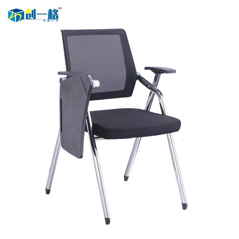 Train Chair Bring Writing Board Meeting Chair Thickening Ventilation Screen Cloth Train Chair Student Train Comfortable Chair
