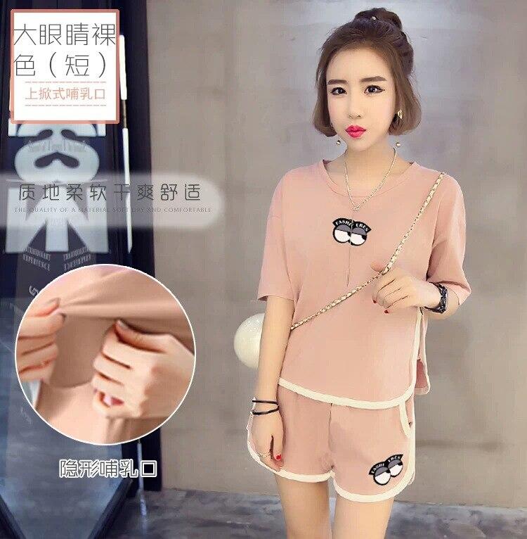 Summer Short-sleeved Pregnant Women Pajamas Lactation Garment Confinement Clothing Long-sleeve Suit Nursing Nursing Clothes Shor