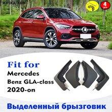 Брызговики для mercedes benz gla x157 автомобильные аксессуары
