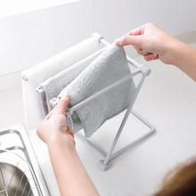 Foldable Dishcloth Towel Storage Rack Bottle Dry Rack Cup Drain Stand for Kitchen Bathroom