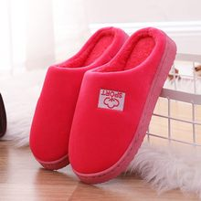 Non-slip Soft Winter Warm House Slippers Indoor Bedroom Womens Fur Slippers Home Slippers Cartoon Cat Shoes zapatos de mujer(China)
