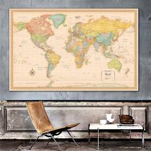 2x3ft мира физическая карта HD классическое издание Декор стен нет-увядать изысканные холст картины брызга для домашнего украшения