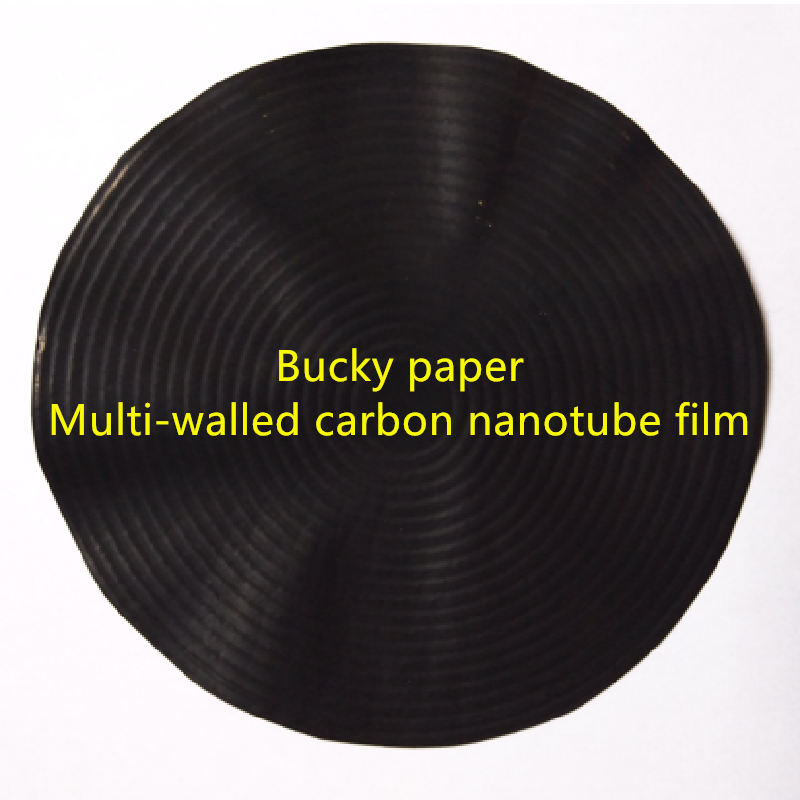 Bucky paper / multi-wall carbon nanotube film / high conductive film / high thermal conductive film / heat dissipation film