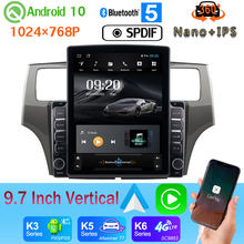 "9.7"" Vertical Style Car Media GPS CarPlay Android 10 360 Camera 4G WiFi Radio For Lexus ES ES250 ES300 ES330 2004-2006 PX6 4+64G(China)"