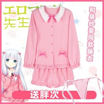Anime Eromanga Sensei Izumi Sagiri camiseta de moda ropa de dormir mujer estudiante verano Rosa manga corta pijama suelto traje