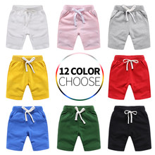 Boys Girls Pants Summer Children Cotton Toddler Panties Kids Beach Sports Pants Baby Clothing Black White for 2-8 Years(China)