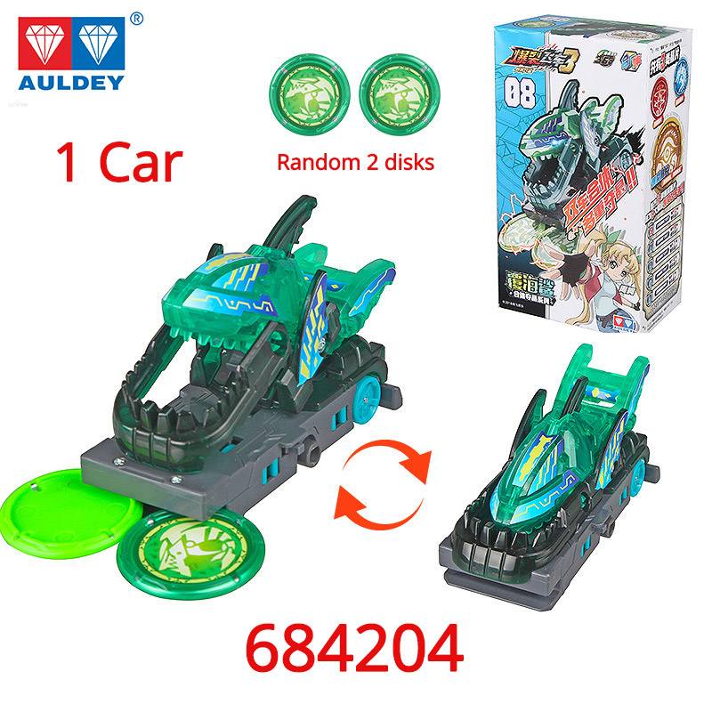 New Design Screechers Wild Level 3 Vehicle Multi-car Combine Coin 360 Rotate Transformation AULDEY Genuine Toy Gift For Kid Girl