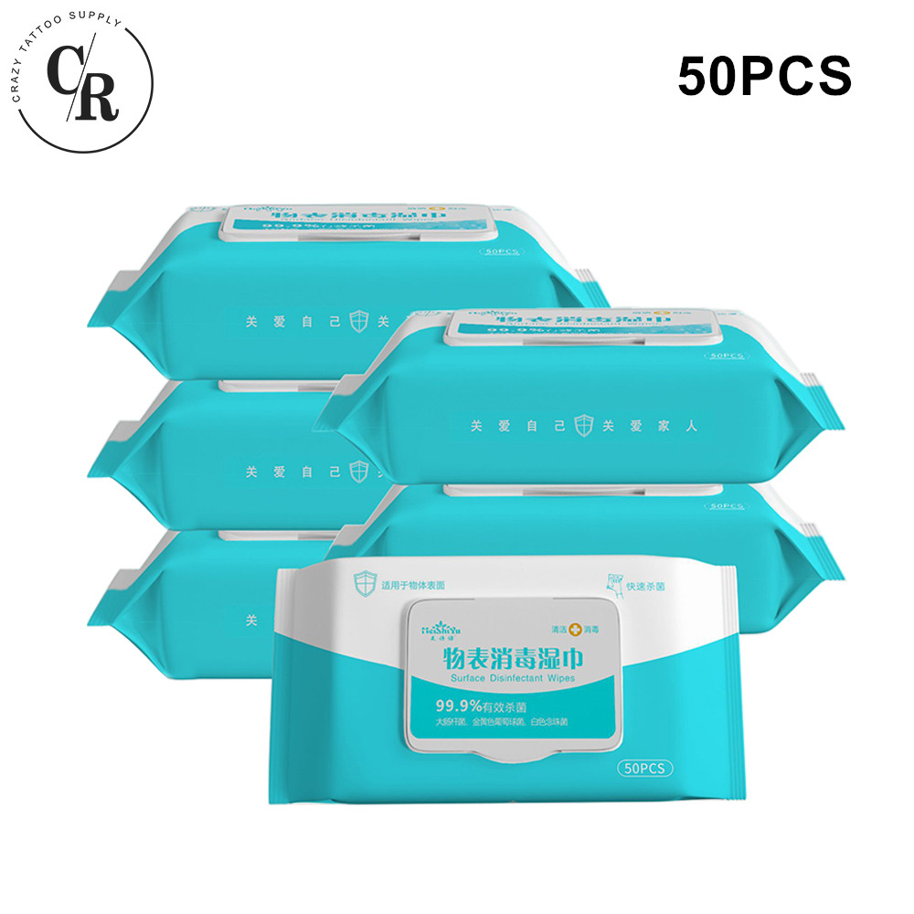50pcs/set Personal Disinfection Portable 75% Alcohol Swabs Pads Wipes Antiseptic Cleanser Cleaning Sterilization Health Home
