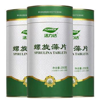 Hot sale 200g Rich in Protein Multi Vitamins Organic spirulina tablets Algae Enhance-Immune Anti-Fatigue Loss Weight Health food - discount item  25% OFF Makeup
