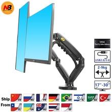 2019 New NB F160 Gas Spring Desktop 17