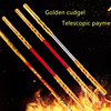 Manufacturer's telescopic golden cudgel children's luminous toy stainless steel Monkey King soft stick automatic golden cudgel