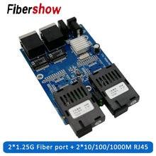 Ethernet-коммутатор для подключения оптоволоконного кабеля 2 RJ45 UTP 2 SC волоконно-гигабитный волоконно-оптический медиаконвертер 2SC 2RJ45 Ethernet 10/100/1000 M PCB
