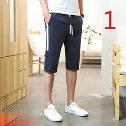 Укороченные брюки, мужские шорты, пять брюк, свободные, Корейская версия прилива, тонкие летние повседневные штаны, лето