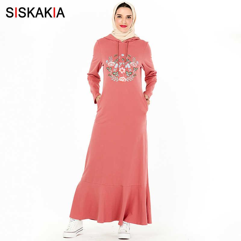 Siskakia 若い女性ファッション Sweatdress ピンク花刺繍フード付きセータードレス冬 2019 甘いフリルパッチワークデザイン