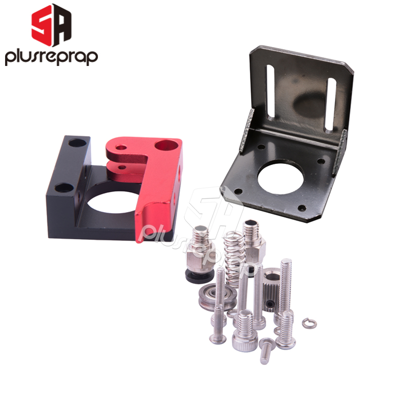 Improved Version Reprap 3D Printer Kit MK8 Full Metal Aluminum Alloy Bowden Extruder 1.75MM With NEMA 17 L Bracket Mount
