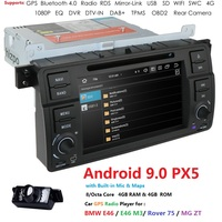 DSP IPS Android 9.0 4G 64G Car GPS Radio stereo For BMW E46 M3 318/320/325/330/335 Land Rover 75 3 Series dvd player navigation