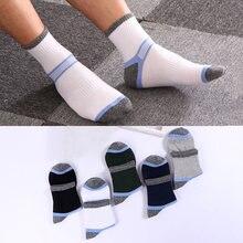 Мужские носки средней длины хлопковые дышащие и поглощающие