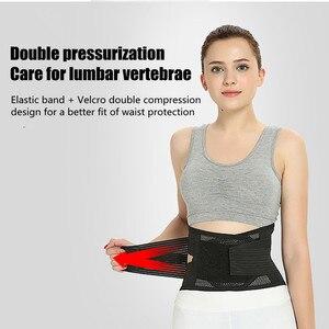 Image 3 - מתכוונן בטן מותניים מאמן מגנטי תרפים חזור תמיכת חגורת לגברים נשים רפואי אורתופדי מחוך עמוד השדרה