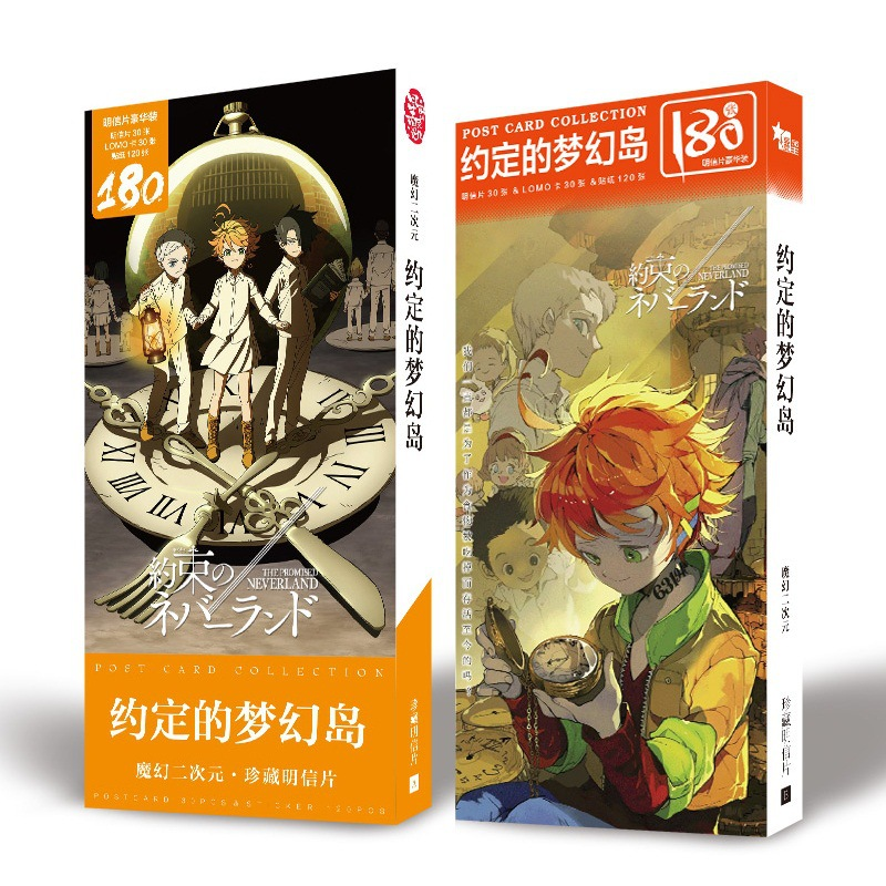 Japanese Anime The Promised Neverland Emma Norman Ray Postcard Post Cards LOMO Card Sticker Artbook Gift Cosplay Props Book Set