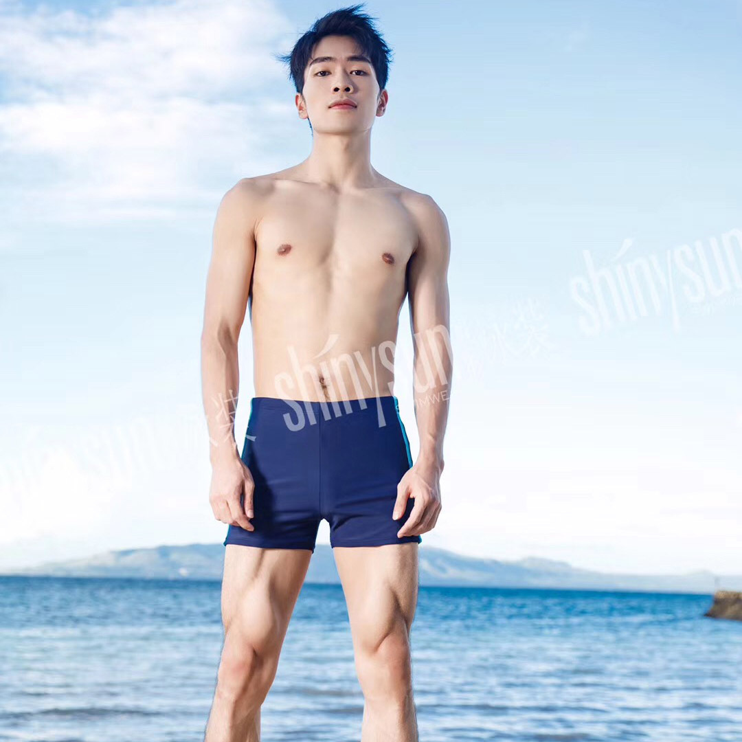 Shinysun Swimming Trunks 2019 New Style Men Boxer Swimming Quick-Drying Loose-Fit Seaside Holiday Large Size Swimming Trunks 690