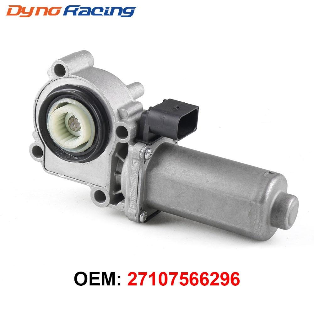 ATC400//ATC500//ATC700 Transfer Case Motor Actuator OEM 27107568267 BMW X3 X5