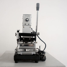 Leather Stamping Machine Manual Hot Stamping Hot Foil Stamping Machine