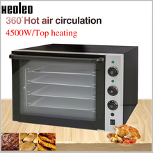 Купить с кэшбэком XEOLEO Convection Oven Electric baking oven Commercial Bread oven Vertical Bakery equipment with Spray function Double Fan 4500W